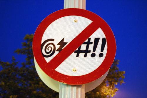 swearing_2