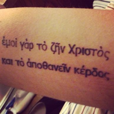 tattoo_phil 1_21