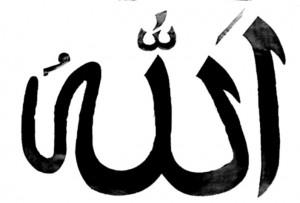 Allah-Final551-300x203